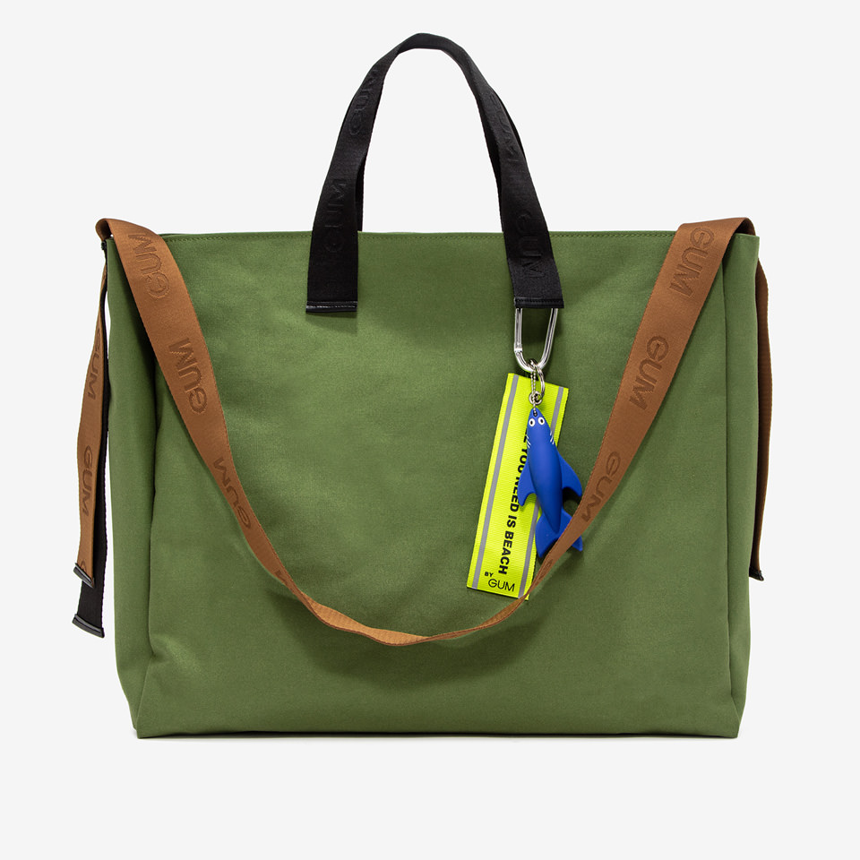 GUM: LARGE ALL YOU NEED IS BEACH SHOPPER BAG