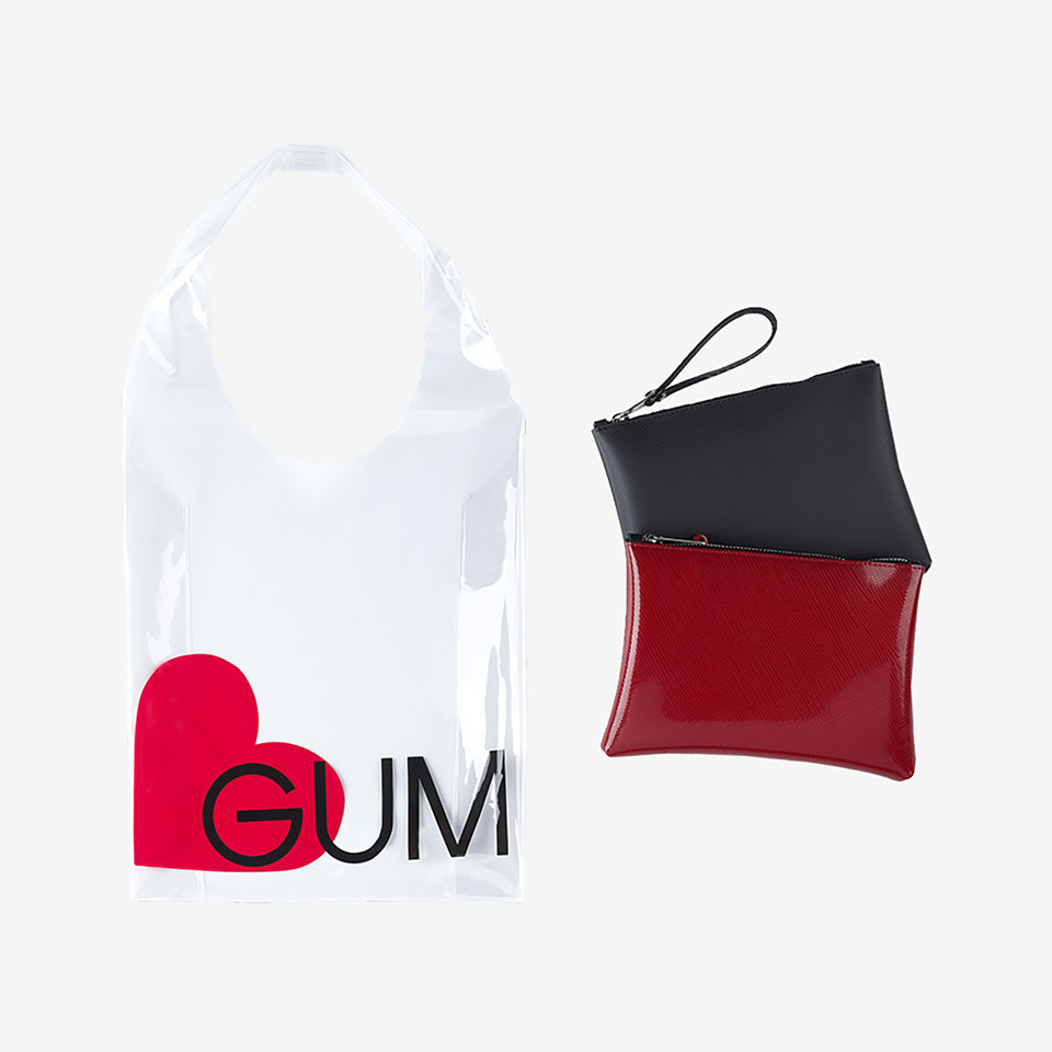 GUM: SHOPPER LIMITED EDITION HEART