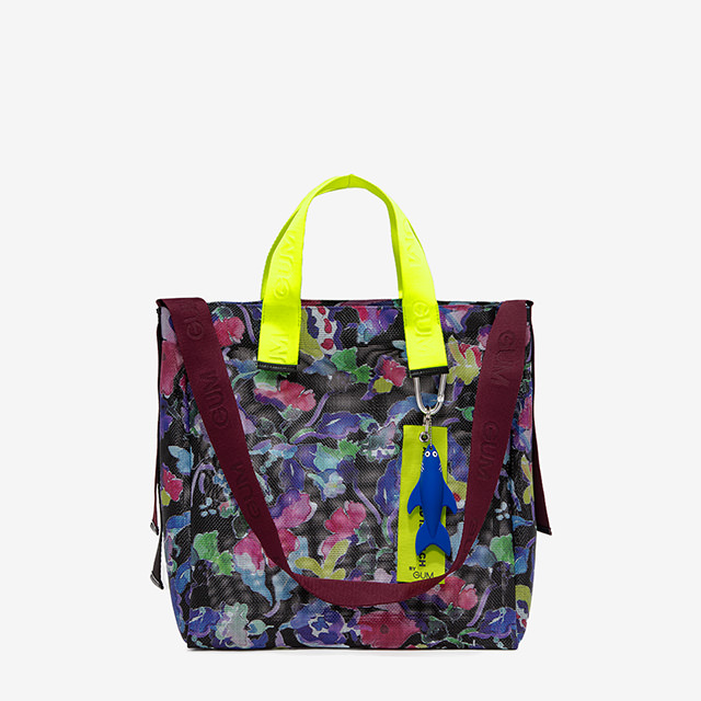 GUM MEDIUM SIZE ALL YOU NEED IS BEACH SHOPPER BAG
