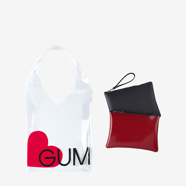 GUM SHOPPER LIMITED EDITION HEART